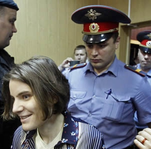 Jailed Russian Rockers 'Pussy Riot' on Hunger Strike (4/6)