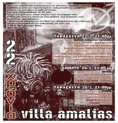 22+++VILLA+AMALIAS+22_no6a_final3smalltelpdf+copy