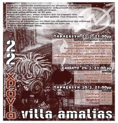 22+++VILLA+AMALIAS+22_no6a_final3smalltelpdf+copy