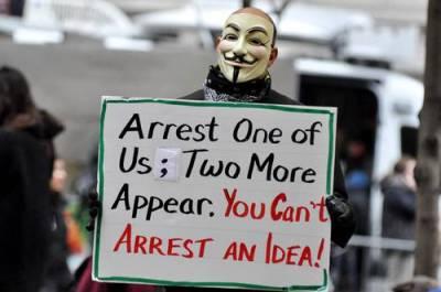 anonymous-cartel