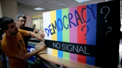ERT-Democracy