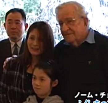 Chomsky in Japan: State Cover-Ups of horrific crimes