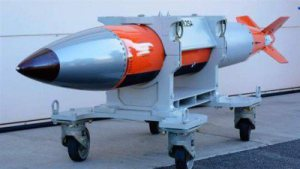 nuclear-weapon-400x225