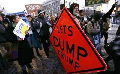 Dump (1)