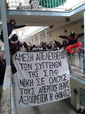 solidarity banner drop in Korydollus Prison during july 2015 hungerstrike