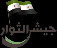 Emblem_of_Jaysh_al-Thuwar.svg