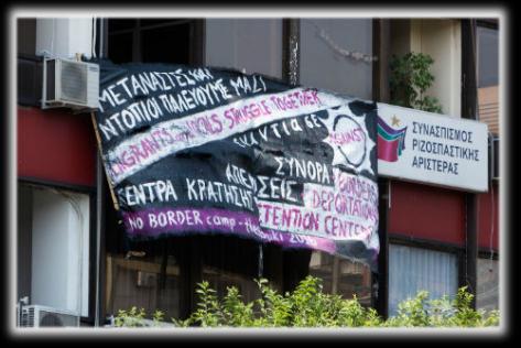 thessaloniki evictions