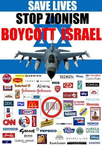 boycott-israel2