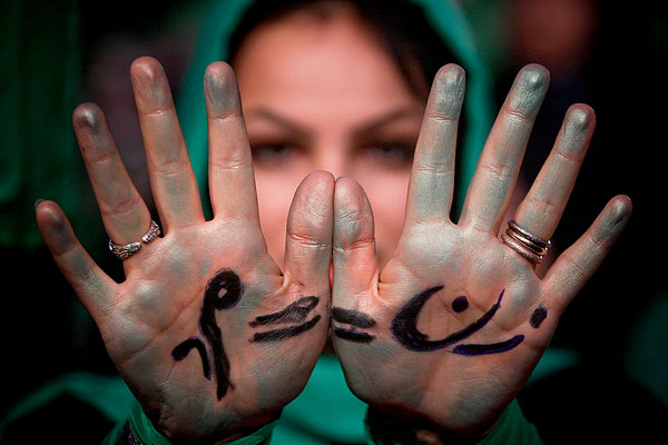 """Iran is one of the Muslim countries where Islamic feminism has been developed. In fact, according to Margot Badran who is a historian and a specialist in women's studies, historically the label """"Islamic feminism"""" was first donned by Iranians."""