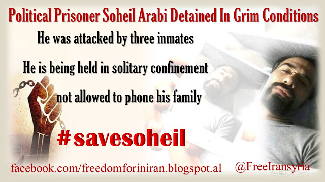 Political Prisoner Soheil Arabi