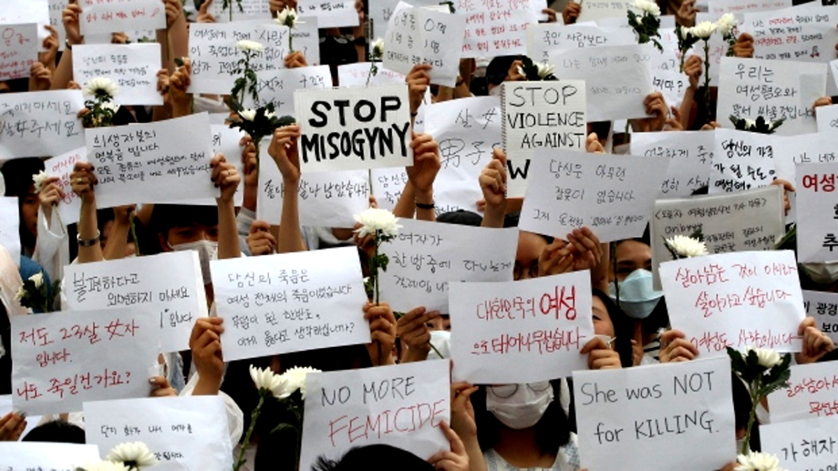 How Radical-Feminist Koreans confront Misogyny