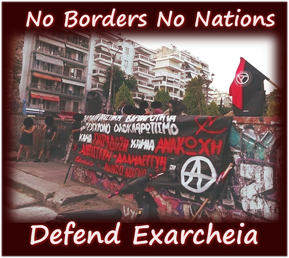 Defend Exarcheia .. All out! Sept 14: Against State Oppression!